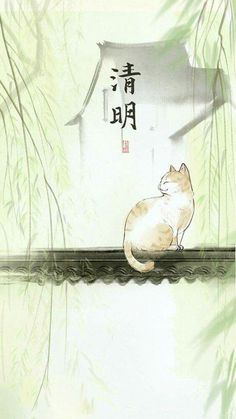 Chinese Painting, Chinese Art, Neko, Chat Kawaii, Asian Cat, Gato Anime, Japon Illustration, Mouse Illustration, Japanese Cat