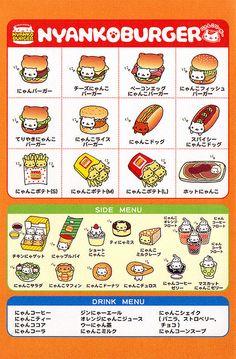"San-X Nyanko ""Burger"" Letter Set (Envelope) Cute Food Drawings, Kawaii Drawings, Cute Food Art, Cute Art, Food Stickers, Cute Stickers, Kawaii Cooking, Chibi Food, Kawaii Illustration"