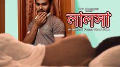 লালসা | Lalosha | A Bengali Hot Short-film 18+ | New Bangla Shortfilm 2017 | Latest Funny Shortfilm  Watch New Bengali short film লালসা || A Bengali Short-film || Never think bad before know... So, Enjoy it.   Concept & Story- Md Hridoy Hossain  Screenplay & Director- Rashed Sorker & Anisur Rahman Hridoy  Editor- Sokal Ahmed Raju  Cast-  Orbon Islam Gaffar Md Hridoy Hossain