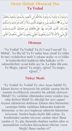 Sıkıntı Halinde okunacak #dua #islam #Sözler