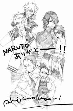 Haha really the same :D ~ Naruto Boruto Sasuke Sarada Shikamaru Shikadai
