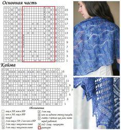 View album on Yandex. Lace Knitting, Knitting Stitches, Knitting Patterns, Knitting Scarves, Crochet Chart, Knit Crochet, Minecraft Pixel Art, Knit Jacket, Knitted Shawls