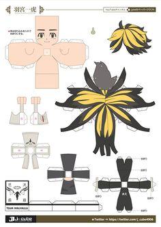 Otaku Anime, Anime Art, Figurine Anime, Paper Doll Template, Diy Bracelets Patterns, Anime Crafts, Tokyo Ravens, Funny Anime Pics, Paper Dolls