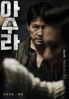 #아수라 #movie #korea