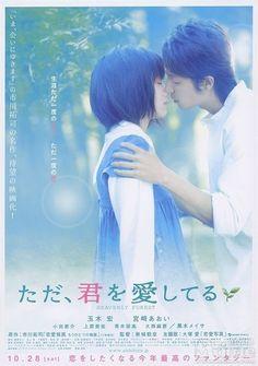 Heavenly Forest / Tada Kimi wo Aishiteru / 2006 / Japonya / Online Film İzle - Yeppudaa