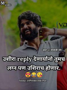 Sayri Hindi Love, Best Quotes, Funny Quotes, Marathi Status, Marathi Quotes, Myself Status, Insta Me, Attitude Status, Chakra Healing