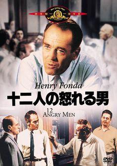 12人の怒れる男 ★★★★★☆☆ http://info.movies.yahoo.co.jp/detail/tymv/id329922/