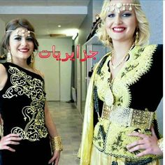 Rencontre femme algerie annaba