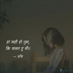 Hindi Quotes, Quotations, Qoutes, Hiding Feelings, Stylish Dress Designs, Sad Love, Literature, Comedy, Poems