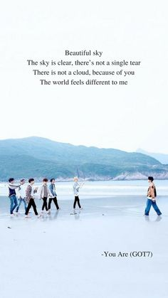 You are by GOT7 Lyrics wallpaper.
