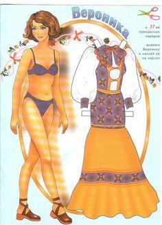 Paper Dolls~Veronicka - Bonnie Jones - Picasa Webalbum