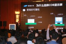 China's Ledman Optoelectronic Unveils Next Generation Small-Pitch LED Display Panel