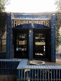 Figurentheater Treptower Park