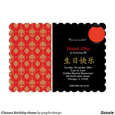 Sold #Chinese #Birthday theme Card #lampion Available in different products. Check more at www.zazzle.com/graphicdesign
