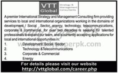 Jobs in VTT Global Pakistan #Islamabad For #jobs detail and how to apply: #paperpk http://www.dailypaperpk.com/jobs/210524/jobs-vtt-global-pakistan-islamabad