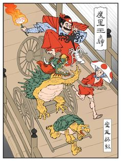 Ukiyo-e Heroes: Donkey Kong Visits 17th-Century Japan Mario racing a rickshaw, Kirby wielding a katana, and Donkey Kong bounding past cherry blossoms. In his fantastical Ukiyo-e Heroes series, 29-year-old illustrator Jed Henry reimagines classic...