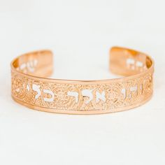 Rose Gold Cuff with 72 Names By Kelka Jewelry