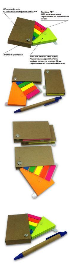 Набор cо стиками Post-It ярких, неоновых цветов | Эко сувениры | Eco friendly | Eco promotion | Eco corporate gifts | Eco notebook | Eco office | Eco