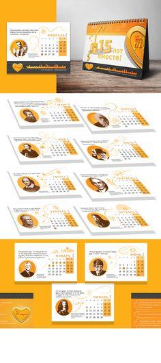 Календарь настольный, перекидной и квартальный. on Behance Print Design, Graphic Design, Calendar Design, Creative Posters, Car Rental, Creative Design, Hairstyles, Ideas, Calendar