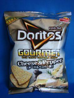 Japanese Doritos Gourmet Cheese Pepper Corn Chips Japan Candy Frito Lay New | eBay