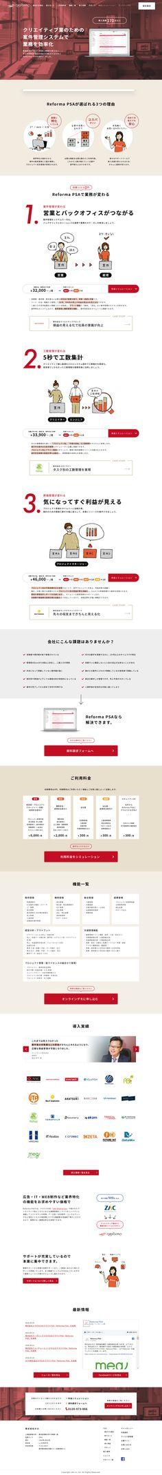 Web Design, Site Design, Flat Design, Graphic Design, Web Layout, Layout Design, Web Graph, Web Japan, Web Inspiration