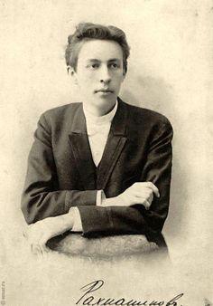 Rachmaninov, Moscow 1892