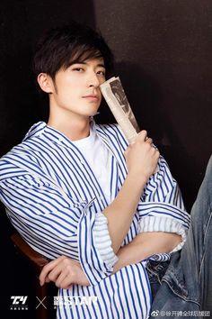 Asian Actors, Korean Actors, Handsome Asian Men, Sung Hoon, Gong Yoo, Ulzzang Boy, My Crush, China, Gorgeous Men