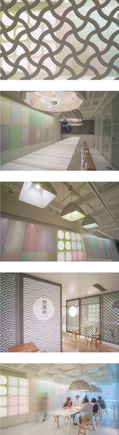 「空間を色で着せ替えよう!展」 問屋街カフェ Space design : Hisae IGARASHI Lighting design : Yuko YAMASHITA  #カッティングシート #CUTTING SHEET