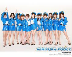 Minisuka Police