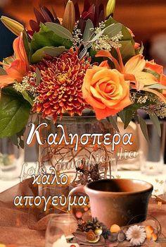 Good Night, Table Decorations, Anastasia, Home Decor, Photography, Nighty Night, Decoration Home, Photograph, Room Decor