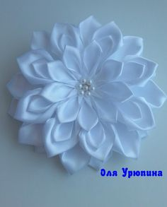 Одноклассники Project Ideas, Projects, Fabric Flowers, Flower Patterns, Hair Bows, Headbands, Hair Accessories, Inspirational, Baby