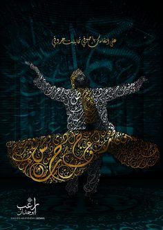 Sufi Arabic Typography by ragheb-abuhamdan on DeviantArt Arabic Calligraphy Art, Arabic Art, Iranian Art, Turkish Art, Modern Art, Creations, Illustration, Artwork, Whirling Dervish
