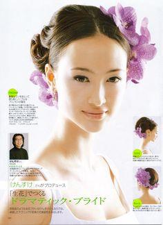 Japanese  magazine - 2007 to 2011