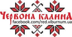 """Вишиванка Олена: """"Моя родина, мої діти, моя країна – все це є сенсом мого життя""""   Lucky Ukraine   № 1 блог-журнал Украины об интересных людях и интересных событиях Ukraine, Calm, Logos, Artwork, Work Of Art, Auguste Rodin Artwork, Logo, Artworks, Illustrators"""