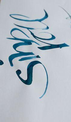 Kalligrafien zu berührenden, motivierenden, beglückenden Worten…