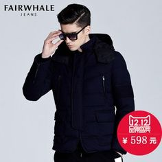 622ab862a50 MarkFairwhale Hooded winter jacket men Slim Down a short section of thick  warm coat