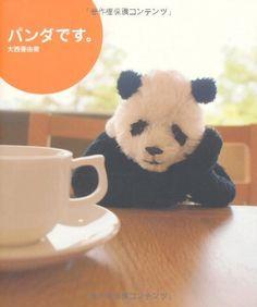 パンダです。 大西 亜由美, http://www.amazon.co.jp/dp/4847018524/ref=cm_sw_r_pi_dp_uJzBqb155QJR6