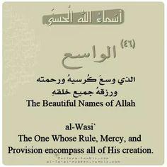 DesertRose :::: Allah