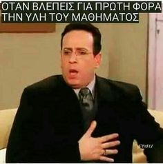 Funny Greek Quotes, Funny Picture Quotes, Funny Photos, Funny Jokes, Hilarious, Love Thoughts, Funny Phrases, Real Friends, Laugh Out Loud