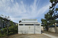 Igreja Shonan, em Kanagawa, no Japão