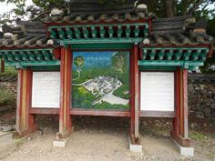 한국카메라 한국을 담다-12일차 Photo by LeeJuDot / Samsung MV800 / in Borim Temple Detail : http://www.cyworld.com/LeeJuDot/3470081