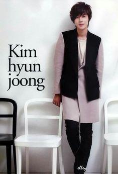 Hot Korean Guys, Korean Men, Cnblue, Kim Joong Hyun, Ji Hoo, Playful Kiss, Big Crush, After Life, Boys Over Flowers