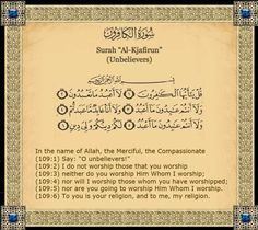 "Quran Chapter 109 – Quran Translation of Surah ""Al-Kafirun"" (Unbelievers) Allah Quotes, Quran Quotes, Dua For Health, Islamic Quotes Wallpaper, Islam For Kids, Allah God, Quran Translation, Islam Quran, Doa Islam"