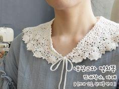 코바늘 손뜨개 면사 넥케이프 예전에 떴던 레이스 2호바늘로 뜬 면사 넥케이프(?) 색상은 미백색이라고 해... Knit Crochet, Diy And Crafts, Crochet Necklace, Crochet Patterns, Knitting, Knits, Dresses, Fashion, Crafts