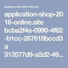 application-shop-2016-online.site bcba2f4a-0990-4f62-b1cc-267618bccd3a 313577d9-a2d2-498a-8160-3a073672d980 ?brand=Samsung&browser=Chrome+Mobile&city=S%C3%A3o+Paulo&contype=&country=Brazil&device=Smartphone&exptoken=MTUyMDc3OTIzNTM5Mg%3D%3D&ip=201.83.227.85&isp=NET+Virtua&lang=&model=Galaxy+J7+2015&os=Android&osversion=6.0&pxurl=aHR0cDovL3Ryay5vYml4LnByby9waXhlbC5naWY%2FY2...