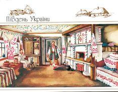 Традиционное сельское жилье на Украине - Ярмарка Мастеров - ручная работа, handmade