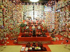 """Hina-no-Yakata""(Museo), Inatori-Onsen(Terme), Izu Shizuoka Japan (Febbraio)"