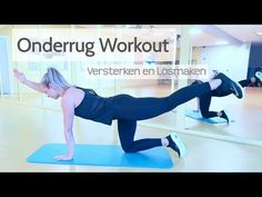 Yoga Gym, Yoga Fitness, Health Fitness, Easy Workouts, At Home Workouts, Shower Workout, Sports Rug, Back Pain Exercises, Core Exercises