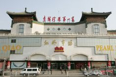 Pearl Market, Beijing. I went crazy here I love pearls!