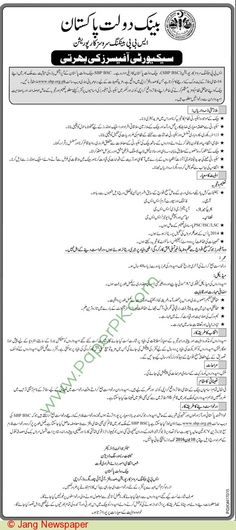 Cabinet Division Karachi Jobs For Overseer Bps